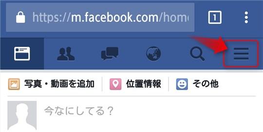 facebook logout-1