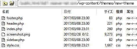 ファイル分離アップロード