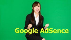 Google AdSence