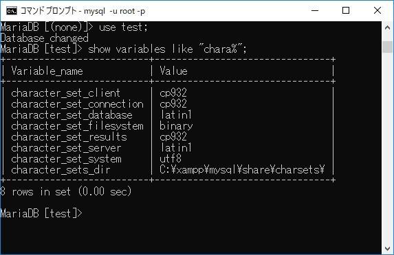 show-variables-like-chara