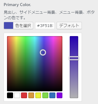 WP_Customize_Color_Control