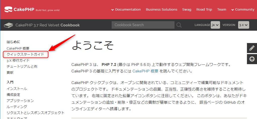 Composer ダウンロード