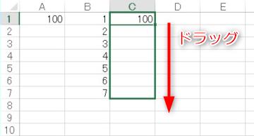 Excelで同一セルを参照する方法