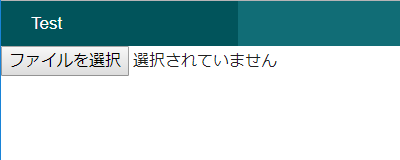 CakePHPファイル選択ボタン