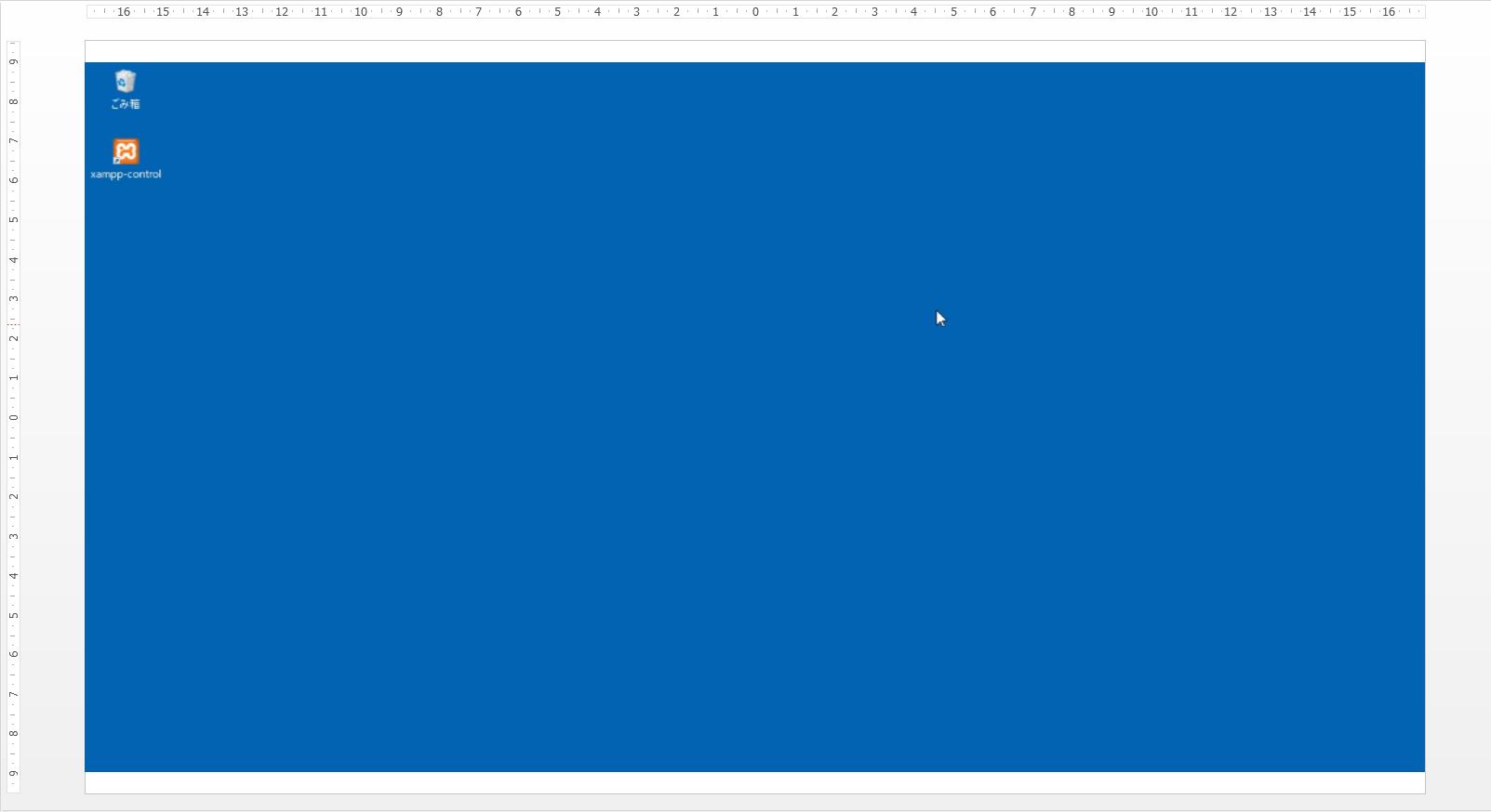 PowerPointでデスクトップ録画